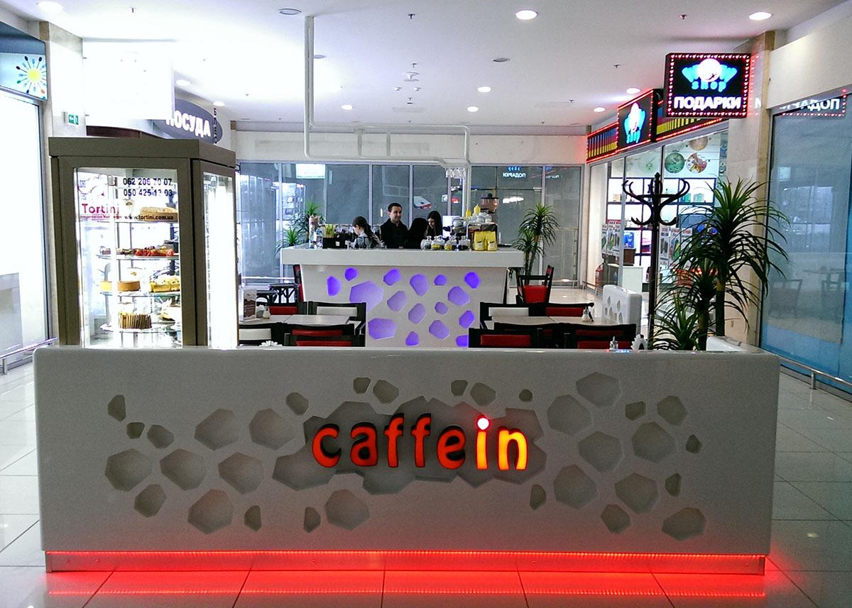 Кав'ярня Caffein, м. Донецьк